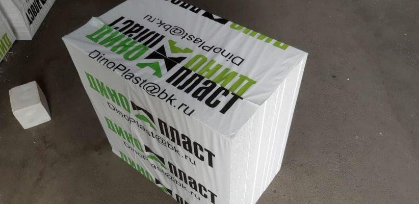 Динопласт - производство пенопласта 16